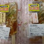 ベニーズ - 料理写真:どんどん焼き2種類各150円