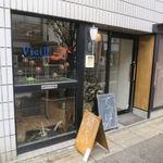 Vieill - 小さな店はパン屋兼カフェ兼ギャラリー1