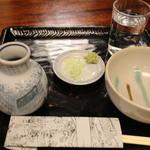 大坂屋 砂場 - つゆの薬味