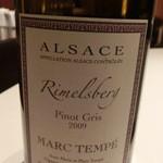レストラン ラ フィネス - やはりほこりをかぶった香・・2009 Alsace Rimelsberg Marc Tempe