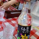 cafe HACHI - 仙台サイダー