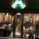 サンドゥレ・ポチャ - 韓国料理屋さんには思えない、カフェのような綺麗なお店です