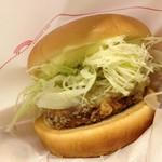 モスバーガー - 豚天バーガー 340円♪(第三回投稿分①)