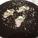 レ セゾン - 前菜 スズキのマリネ