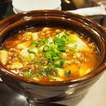 雅苑酒家 - 麻婆豆腐