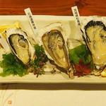 牡蠣三味 - 牡蠣の三昧盛