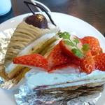 パウンドハウス - 和栗のタルト・苺とチーズのタルト