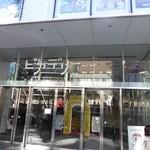 34321715 - 建物入口(ビカデリー)