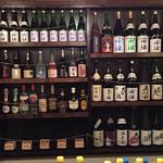 牡蠣三味 - 日本酒すごいな