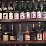 牡蠣三味 - 田酒だらけ