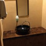 牡蠣三味 - お手洗い