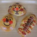 パンの館 - 料理写真: