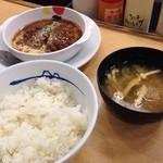 松屋 - ブラウンシチューHB定食