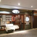 神戸百番 -