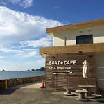 ボートカフェ -