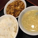 蓬莱春飯店 - W餃子定食(10個入)(900円)2015年1月