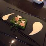 34327815 - 信州サーモンと京野菜のテリーヌ