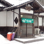 くれ竹 - 雪の中のくれ竹