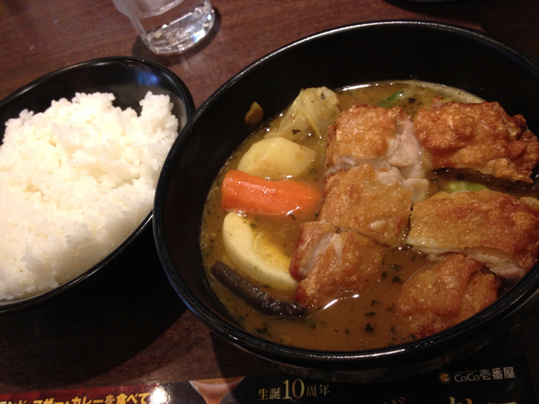 CoCo壱番屋 京阪七条店