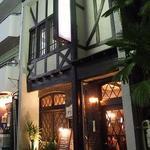 グリル・エス - 横浜の老舗洋食店として有名