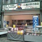 鈴木商店 - 2015/01
