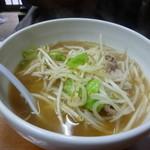 麺 えどや - 限定タンメン(小)