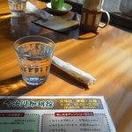 今出川珈琲館 - テーブル♪