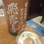 34337977 - 飛露喜特別純米かすみざけ