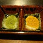 鉄板屋 欣 - 焼き野菜用塩 抹茶・ウコン