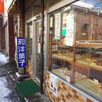 広進堂 - 「和洋菓子」の看板に、時代を感じる。仙台味噌を使った「みそパン」も気になる