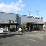 三ツ矢堂製麺 - 駐車市場側から