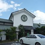 とんかつ処 銭形 - 12/08/19