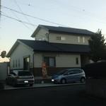 Taiyakinakamura - のぼりがないと普通に家です