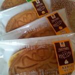 永寿堂 - 料理写真:☆はぎまろワッフル¥120(税抜き) 種類は他にも あります