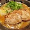 山神山人 - 料理写真:さんじん醤油盛り