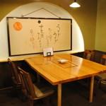 あぶりや食堂 - 2Fテーブル席(1例)