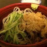 まる竹 -