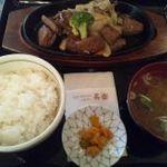 ステーキハウス寿楽 本店 - 那須和牛サイコロステーキ150gの2200円