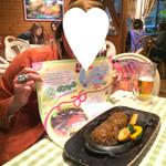 さわやか 掛川インター店