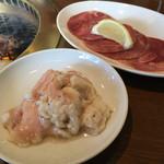 味の大津屋 - ホルモンとタン塩