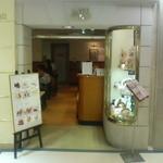 カフェウィーン - 仙台三越店