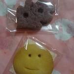 フォレスト・マム - クッキー むらさき、にこまるクッキー