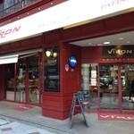 ブラッスリー・ヴィロン 渋谷店 - パリの街角みたいな店構え