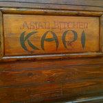 アジアンキッチン KAPI - お店の外観