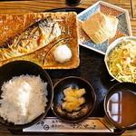 かき船 - 焼き魚定食 700円