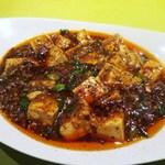 龍の翼 - 麻婆豆腐