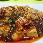 龍の翼 - 料理写真:麻婆豆腐