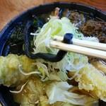 34365828 - 黒い麺!!