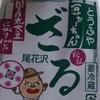 豆ぉ~ちゃん - 料理写真: