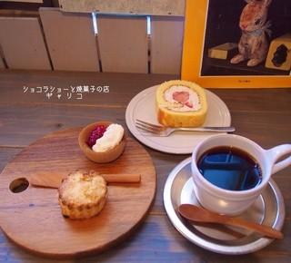 からだにやさしい焼菓子の店 ギャリコ - 優しいスイーツはとても美味しかった(*^_^*)